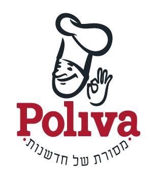 פוליבה- סרט תדמית באנגלית- תעשיית המזון