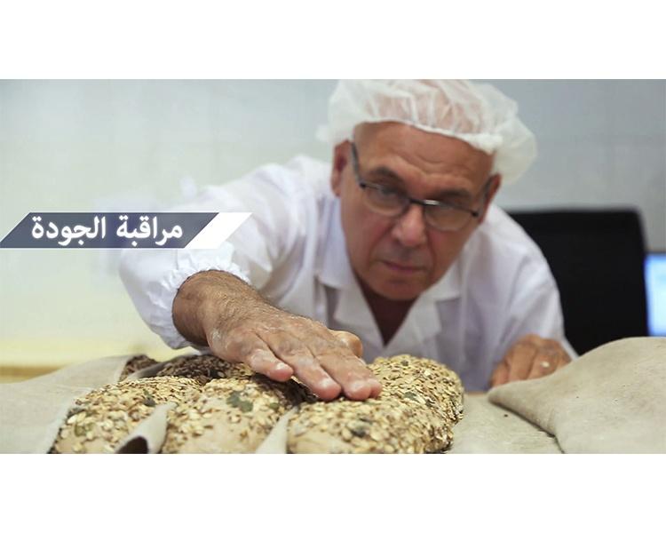 פוליבה – סרט תדמית לחברה בשפה הערבית