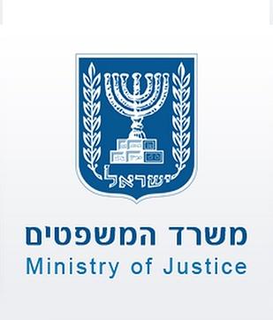 משרד המשפטים-סרט אורינטצייה לעובד חדש
