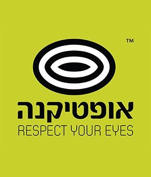 אופטיקנה – סרטון פרסומת עם אופק במסר חיובי