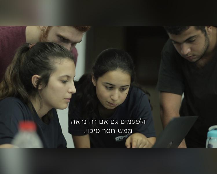 עמותת מגשימים – סרט תדמית