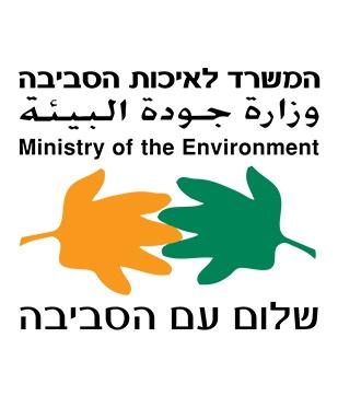 המשרד לאיכות הסביבה – סרטון תדמית