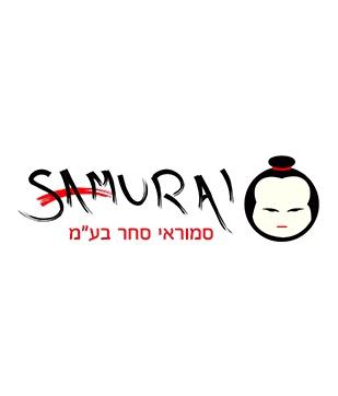 """סמוראי סחר בע""""מ -סרט תדמית (תעשיית מזון)"""