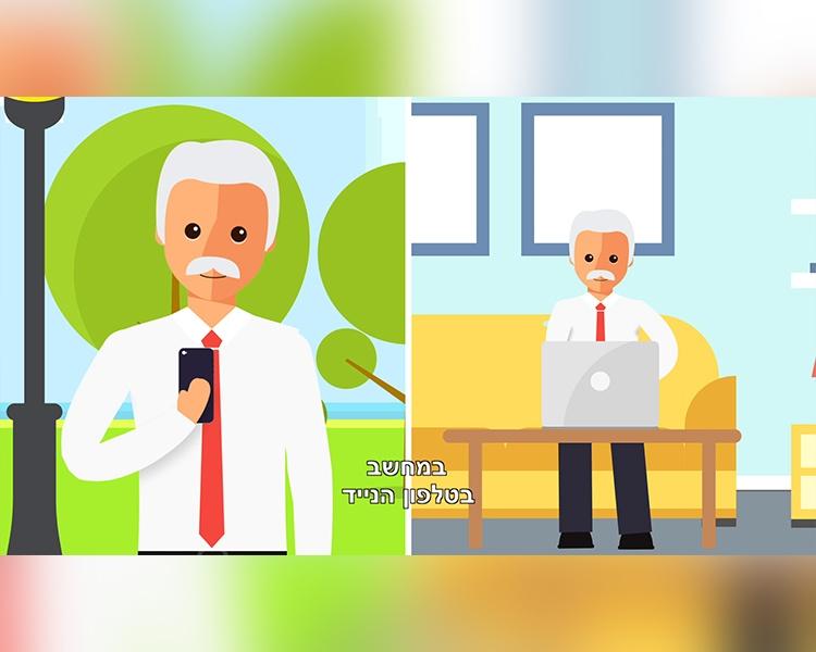 סרט תדמית מרכז רפואי שיבא תל השומר – מערכת מעקב ושמירת קשר עם החולה