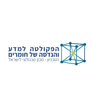 Faculty of Science and Engineering of Materials at the Technion