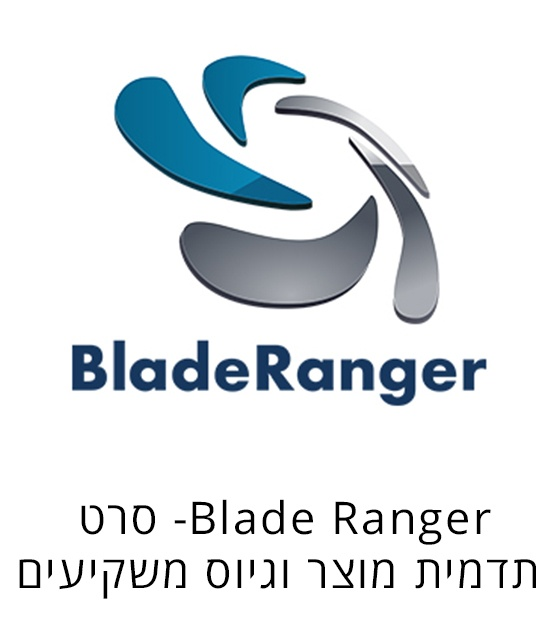 Blade Ranger – Investors Movie)