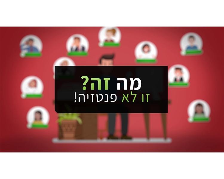 איי.קיי דיגיטל – סרט לקמפיין בדיגיטל