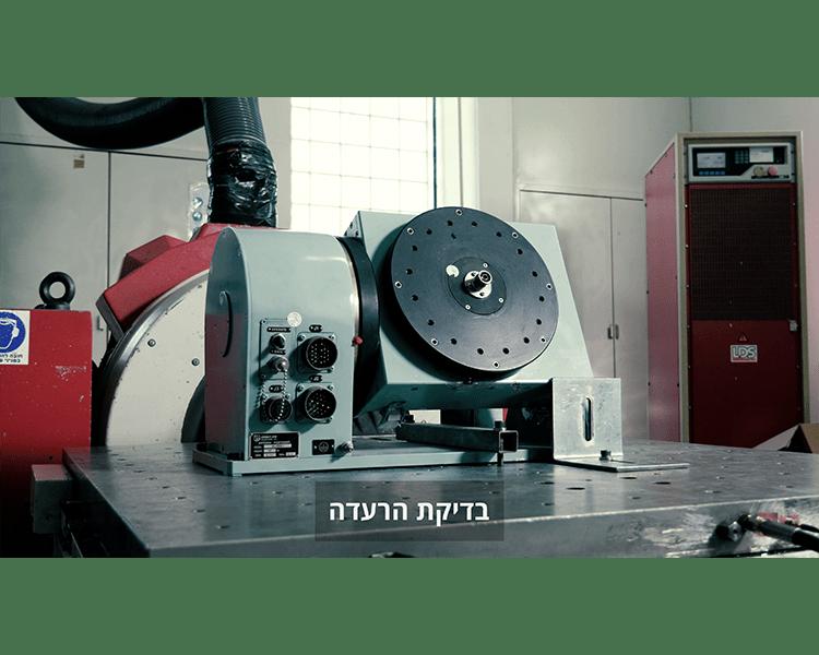 סרט תדמית בעברית שהופק למעבדות חרמון מעבדות לבדיקת תקינות למוצרים מיועד ליבואנים