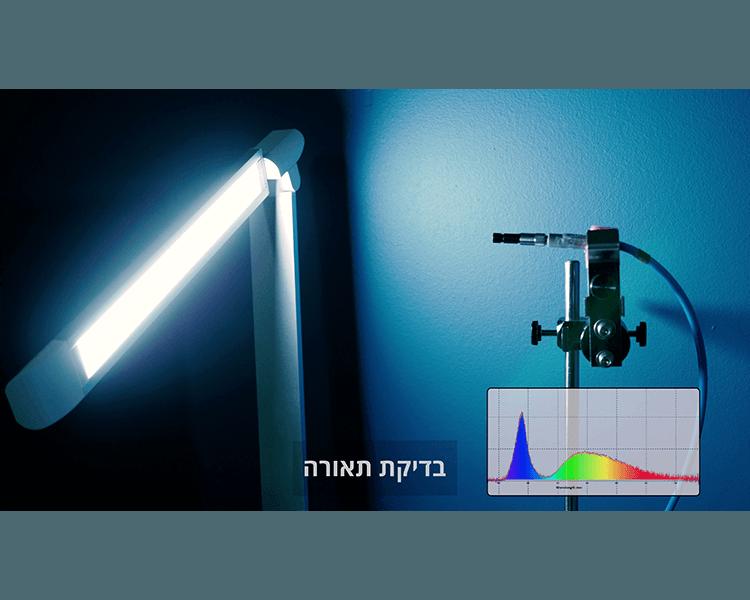 תמונה מסרט תדמית לחברה חרמון מעבדות בתמונה רואים בדיקת תקן לתאורה