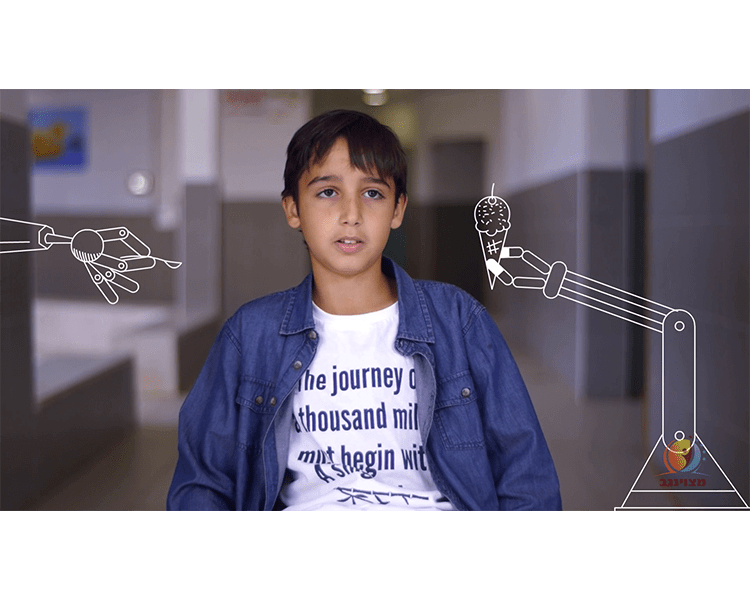films for a change – סרטון תדמית מיתוג לתוכנית חינוך מצויינגב