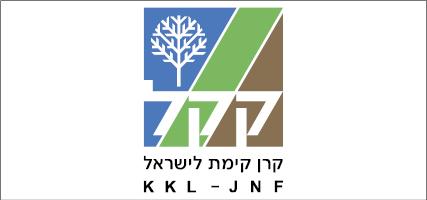 """קק""""ל קרן קיימת לישראל, סרט תדמיתי שקט לתצוגה במסכים"""