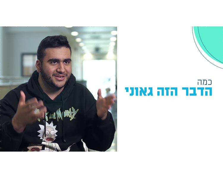 סרטון תדמית בעברית תכנית להבים של עמותת עתידים- בונים רחפנים